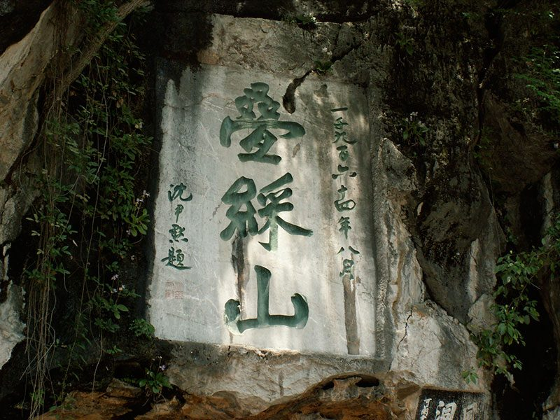 La calligraphie est omni présente en Chine et elle est très estimée, parfois même vénérée. Il semble que les touristes chinois soient surpris de l'abondance de statues dans nos villes occidentales dans des lieux illustres là où, chez eux, on retrouverait plutôt des calligraphies. On en retrouve de très nombreuses dans des lieux naturels prestigieux.